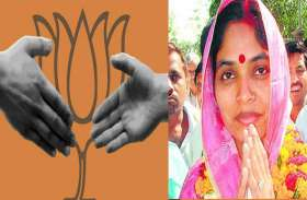 जानिए कौन हैं सारिका सिंह बघेल जिन्होंने थाम लिया भाजपा का दामन