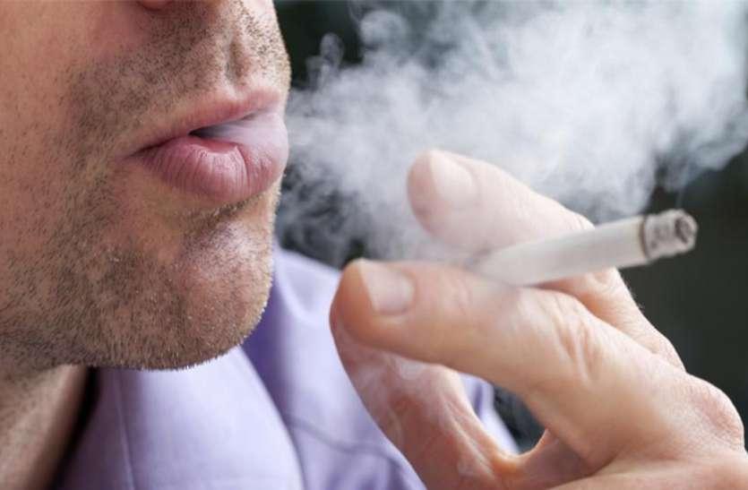 अब से सिगरेट का कश लेना पड़ेगा महंगा, ITC ने इतने बढ़ा दिए दाम
