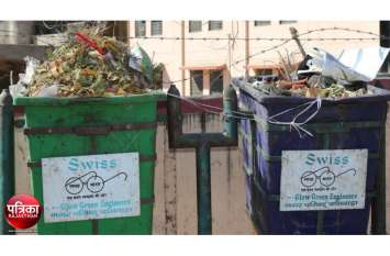 स्वच्छता सर्वेक्षण 2019 : स्वच्छता अभियान में बांसवाड़ा फिर ढेर, प्रदेश में मिला 31वां स्थान, डूंगरपुर रहा अव्वल