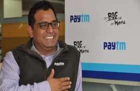 PayTm को घाटे के बावजूद भी मालिक विजय शेखर शर्मा की इतनी बढ़ी दौलत, फोर्ब्स ने भी लगाई मुहर
