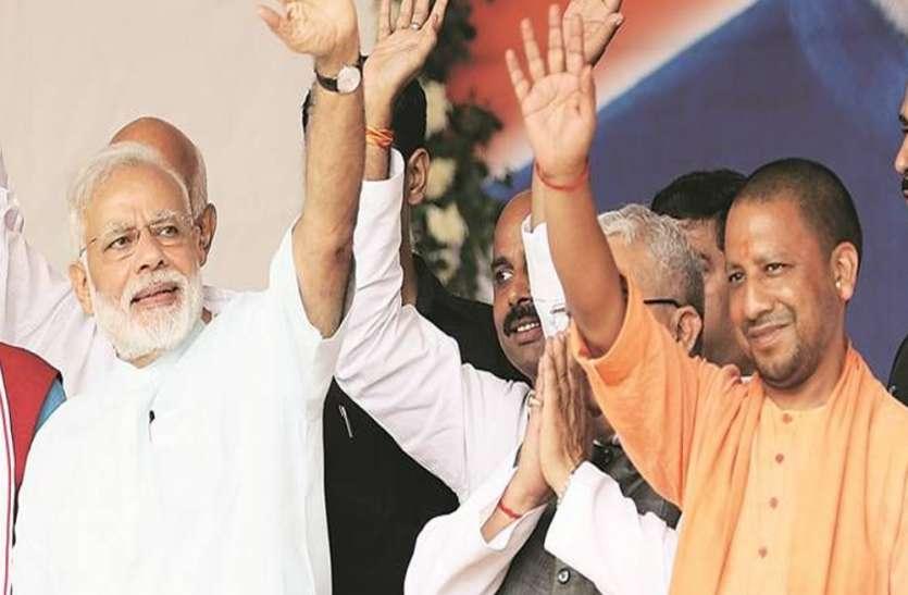 भाजपा के इस बड़े नेता का यहां से कट सकता है टिकट, जल्द होगा बड़ा ऐलान