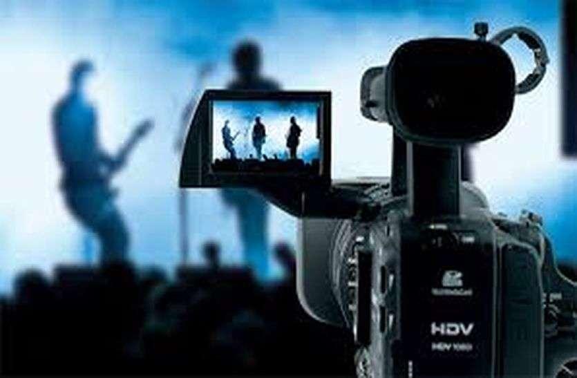 वीडियोग्राफी की व्यवस्था ने छुड़ाए अधिकारियों के पसीने