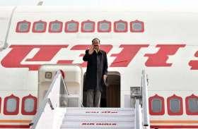 फोटो गैलरी: उप राष्ट्रपति एम वेंकैया नायडू का कोस्टारिका दौरा