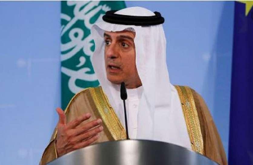 सऊदी अरब ने दिया पाकिस्तान को सहारा, भारत के साथ तनाव कम करने में मदद का भरोसा