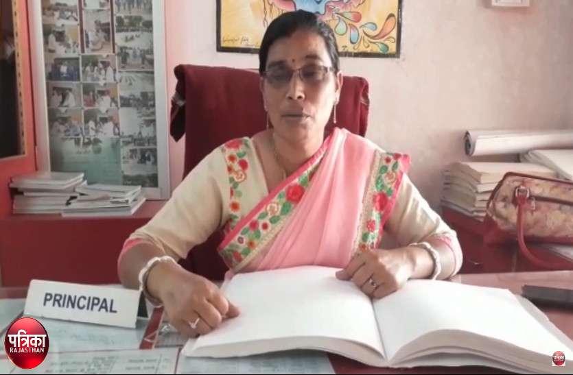 Women's Day Special: राजस्थान की ये नेत्रहीन बेटी दूसरो को दिखा रही रौशनी