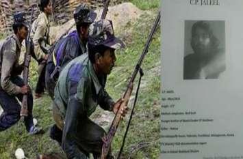 रिजॉर्ट में गैंग के साथ पहुंचा था माओवादी नेता सीपी जलील, पुलिस ने मार गिराया
