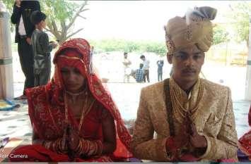 विवाह में दहेज नही लेकर दिया समाज को दिया दहेज प्रथा के खिलाफ संदेश