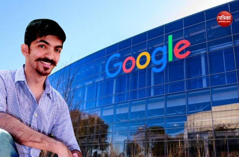 मां के सुझाव पर बेटे ने छोड़ दी Google की नौकरी, अब कर रहा है ऐसा काम