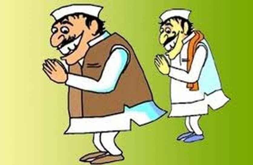 उदयपुर ग्रामीण  सीट पर सक्रिय हुई यह पार्टी, अपने पहले ही चुनाव में दिखा चुकी है दम..