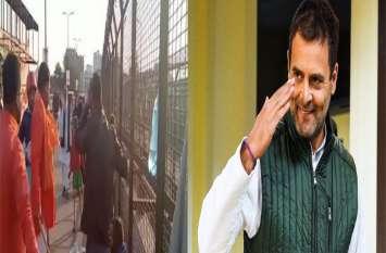 भगवाधारियों से कश्मीरी व्यापारियों को बचाने वाले युवक को राहुल गांधी ने किया सलाम