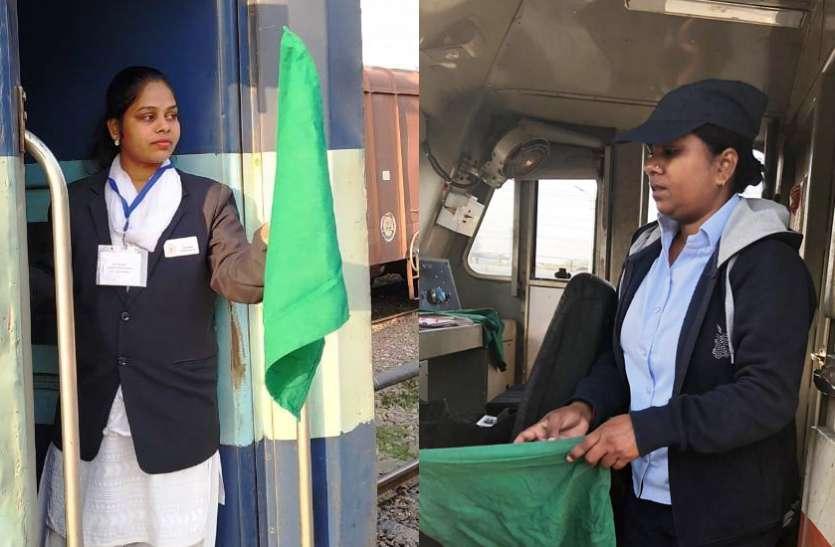International Womens Day: पहली बार भारतीय ट्रेन लेकर निकलीं महिला ड्राईवर और गार्ड, देखता रह गया हर कोई