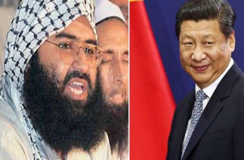 मसूद अजहर पर बैन लगने से चीन को हो सकता है 4.34 लाख करोड़ रुपए का नुकसान, जानिए कैसे?