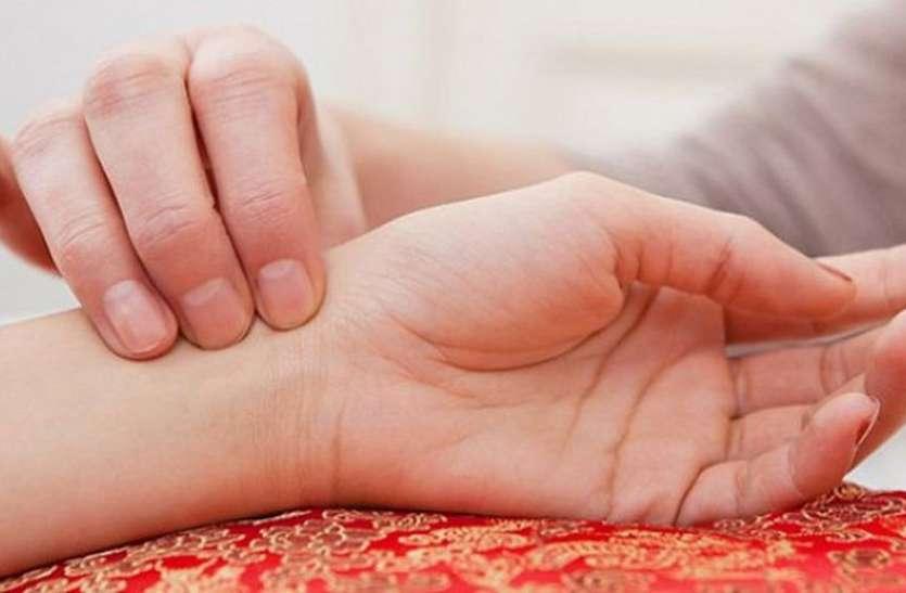 जानिए कैसे जांचते हैं नाड़ी, एक से डेढ़ मिनट में पहचानते हैं बीमारी