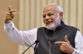 अधूरी पड़ी योजनाओं की सुध कब लेंगें प्रधानमंत्री