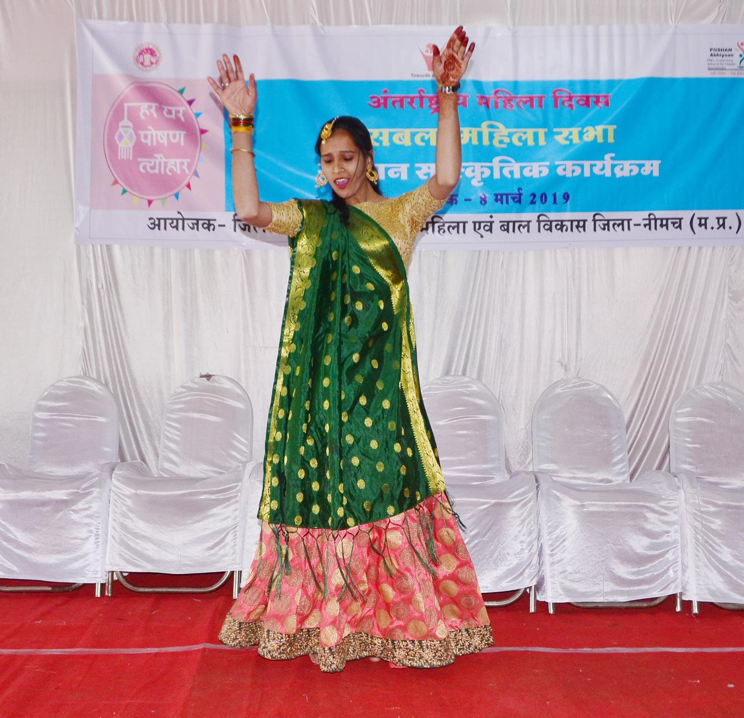 महिला दिवस पर महकी व्यंजनों की खुशबू, खेलकूद और सांस्कृतिक कार्यक्रमा का बंधा समा