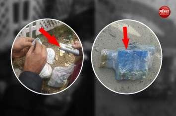 जम्मू एयरपोर्ट के पास मिला संदिग्ध सामान, मची अफरा-तफरी, मौके पर पहुंचा बम निरोधक दस्ता