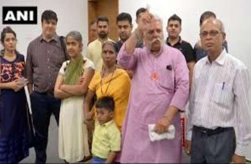 पुणे: 40 से अधिक पाकिस्तानी नागरिकों को मिली भारतीय नागरिकता