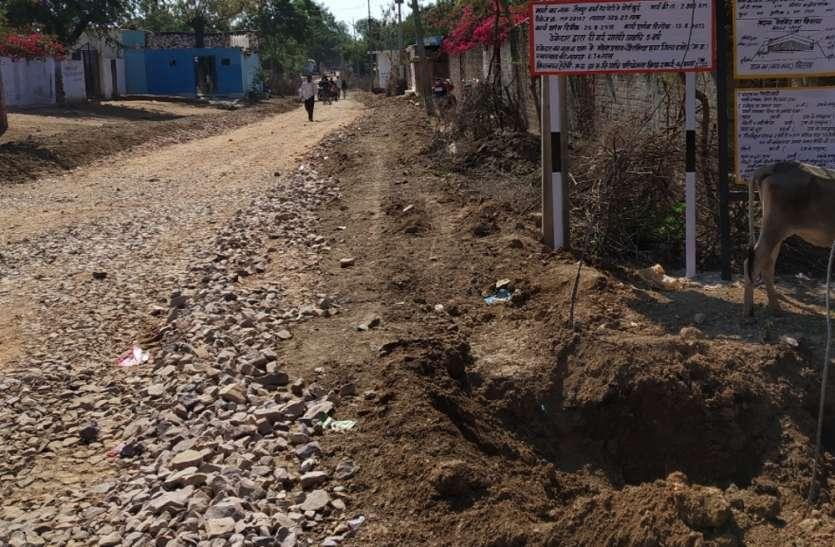 तीन जिलों को जोड़ने वाली सड़क निर्माण में भ्रष्टाचार, जमकर की गड़बड़ी, कोई देखने वाला नहीं