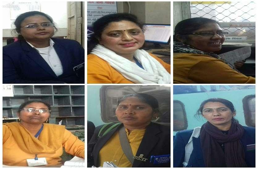 International women's day:  रेलवे ने यूपी का ये स्टेशन किया महिलाओं के हवाले, जानिए क्या हुआ