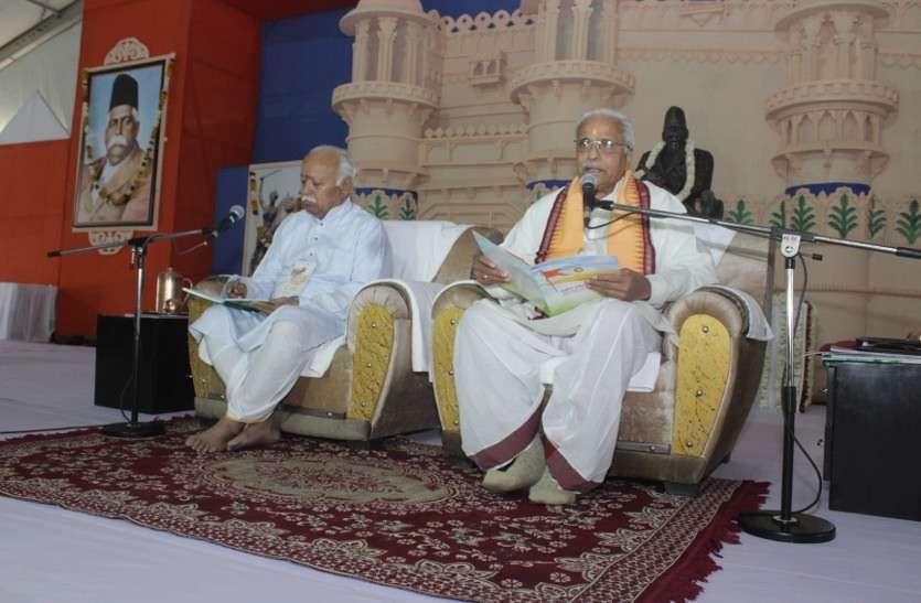 सुप्रीम कोर्ट की आड़ लेकर हिंदुओं पर ज्यादती कर रही है केरल सरकार