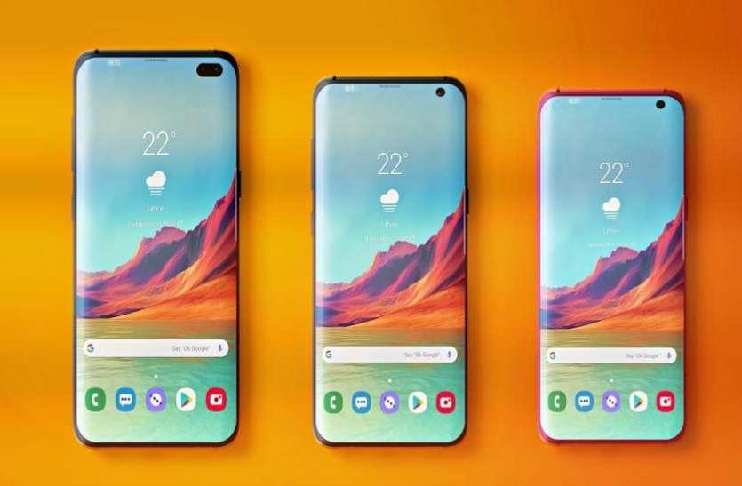 Samsung Galaxy S10 सीरीज के ये तीनों स्मार्टफोन आज पहली बार बिक्री के लिए होंगे उपलब्ध