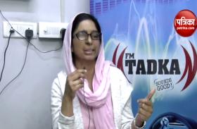 VIDEO: एसिड अटैक कैंपेन इनिशिएटव की शाहीन ने महिलाओं को खुलकर जीने की दी सलाह
