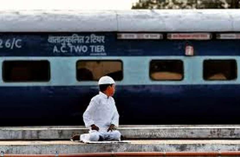 रेलवे का मुस्लिम भाइयों को तोहफा: अजमेर उर्स के दौरान स्पेशल ट्रेन चलाएगा रेलवे