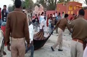 VIDEO: यूपी पुलिस का अमानवीय चेहरा, नदी में मिले युवक के शव को जमीन पर घसीटते हुए ले गई
