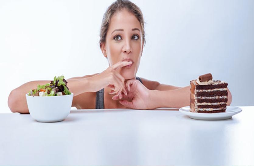सही खानपान से करें बढ़ते वजन पर नियंत्रण