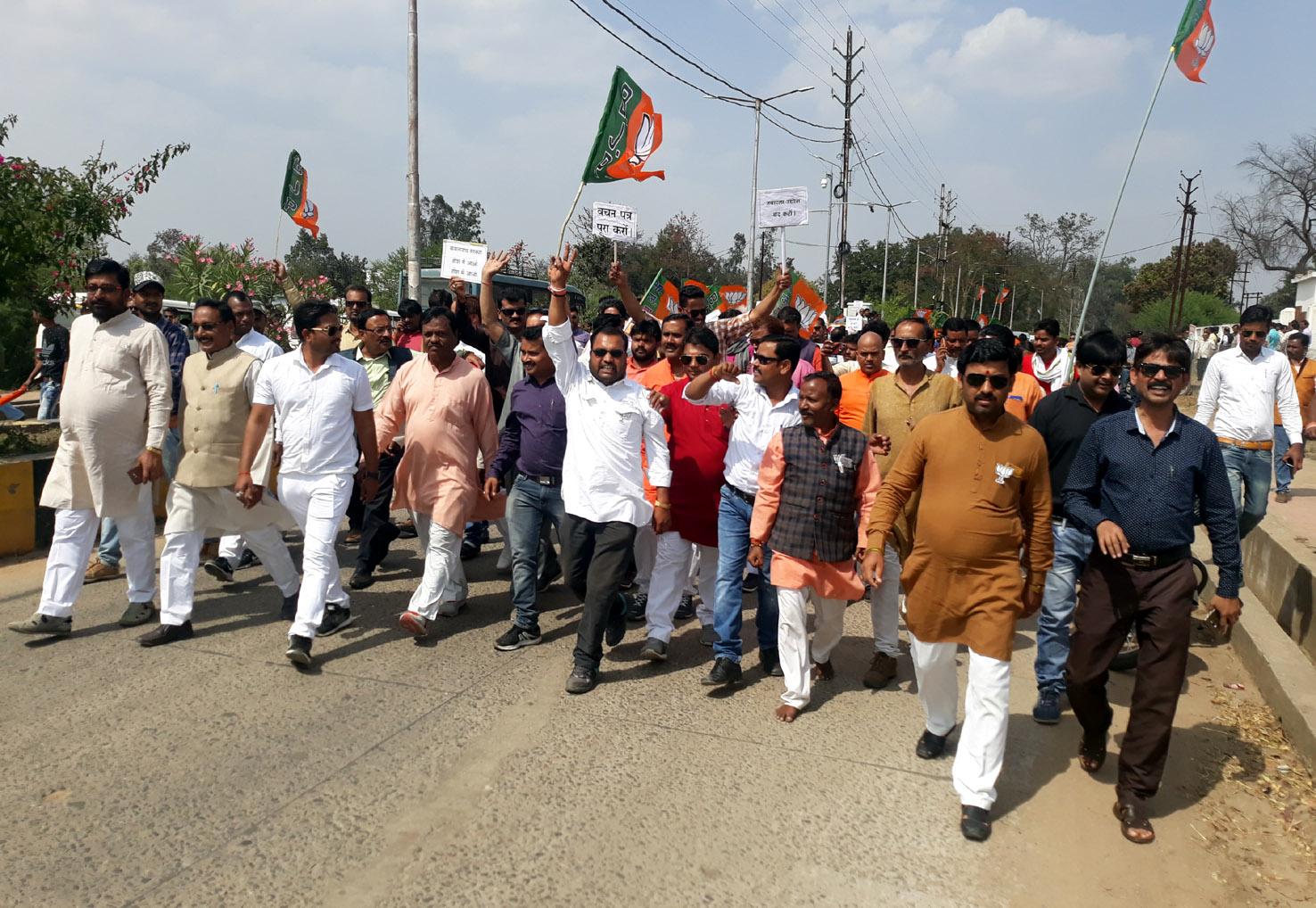 कांग्रेस के वचन पत्र के खिलाफ भाजपा ने निकाली धिक्कार रैली, कहा कांग्रेस प्रदेशवासियों के साथ कर रही छल