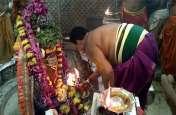 इस ज्योतिर्लिंग मंदिर में आरती के समय हजारों पंछी लगाते है परिक्रमा, देखियें पूरा विडियों