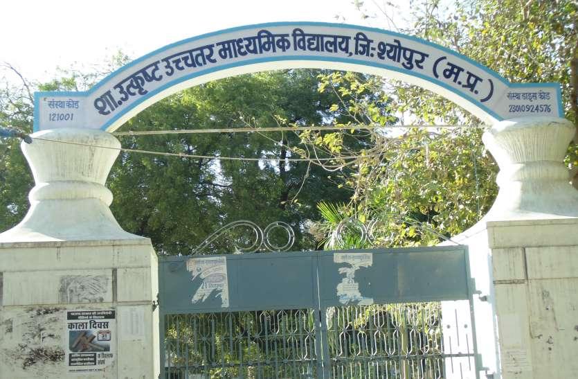 चार केन्द्रों पर 914 छात्र-छात्राएं देगे प्रवेश परीक्षा