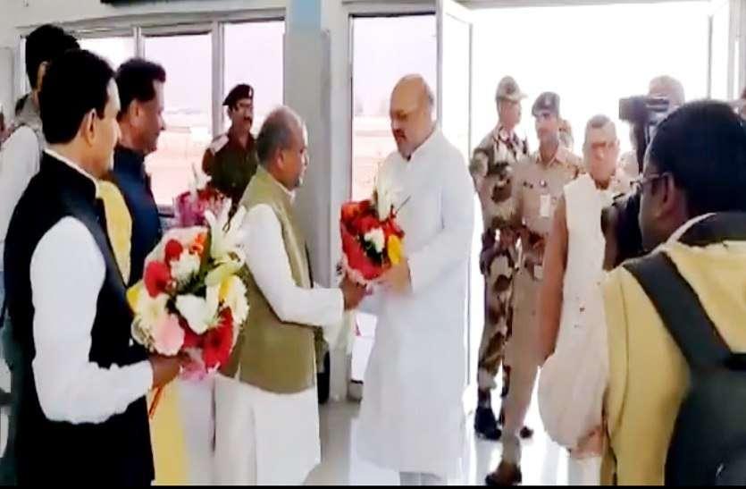 rss meeting in gwalior