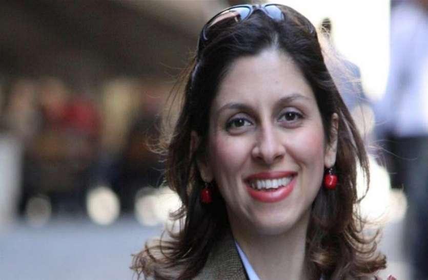ईरान में रह रही महिला को राजनयिक संरक्षण प्रदान कर रहा ब्रिटेन