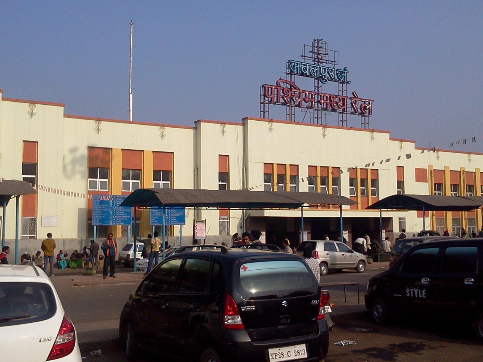 सौगात: जबलपुर से इंदौर बनेगी नई रेल लाइन, बजट जारी
