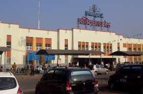 Railway इन्फ्रास्टक्चर बढ़ा, बन गए नए स्टेशन
