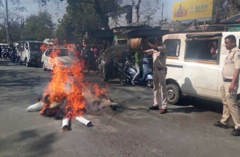 देखें VIDEO पुलिस भाजपाईयों के साथ थी, जल गए कमलनाथ सरकार के पुतले