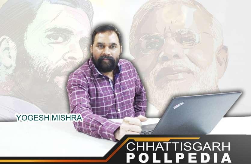 Chhattisgarh Pollpedia - Episode 17 – क्या रायगढ़ लोक सभा सीट में कांग्रेस कर सकती है उलटफेर?