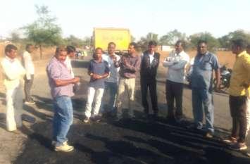 ग्रामीणों ने अधिकारियों से कहा कि पेंच वर्क ने बने फिर से रोड