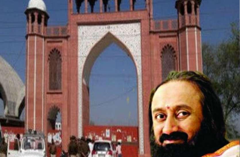 राम मंदिर विवाद की मध्यस्थता समिति में शामिल श्री श्री रवि शंकर के लिए नहीं खुले थे मदरसे के दरवाजे