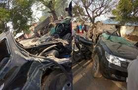 तेज रफ्तार गाड़ी की पेड़ में जोरदार भिड़ंत, एक की मौत, दो घायल