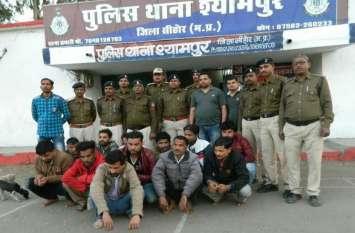 कांग्रेस नेता पुत्र के सहयोग से भोपाल का गुंडा श्यामपुर में चला रहा था जुआ का फड़