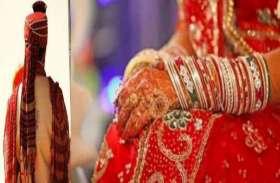 65 की उम्र में 25 साल की युवती से शादी की, जानने के लिए पढि़ए खबर