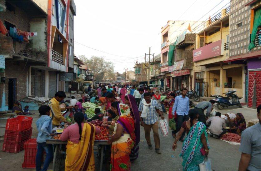 video: नपा दुकानदारों से वसूलती है बाजार बैठकी और सुविधाएं हैं शून्य