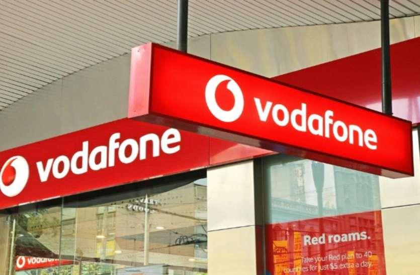 Vodafone यूजर्स को मिलेगा 1 साल का फ्री Netflix सब्सक्रिप्शन और हर दिन 2GB डेटा