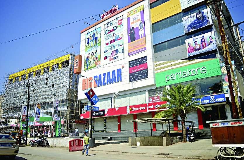 कहीं मॉल कल्चर को बढ़ावा देने के लिए तो नहीं हटाई जा रही निगम की दुकानें !