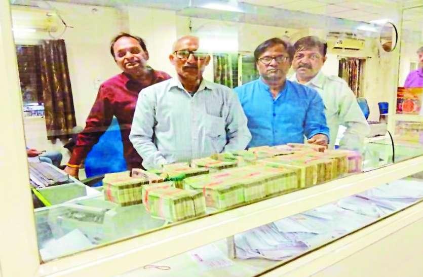 ऐसा क्या हुआ...इस सरकारी दफ्तर में हो गई करोड़ों रुपए की बरसात
