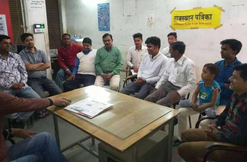 वीडियो: पत्रिका सनडे पॉलिटिकल क्लब की बैठक में उभर कर आई राय
