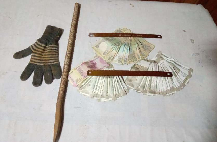 चोरी करके हुआ मालामाल फिर दिलेरी से खर्च कर रहा था पैसे, खाने का शौकीन चोर अच्छा खाने के लालच में पकड़ा गया