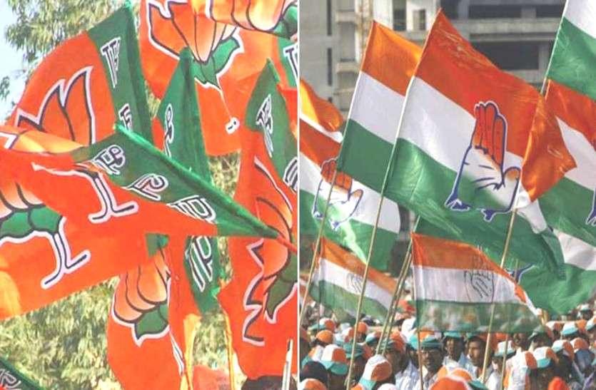 Lok Sabha Election 2019: राजस्थान में भी आज लग जायेगी आचार संहिता, आखिरी समय तक चल रही तबादलों की कवायद